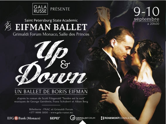 Poster---Up-and-Down